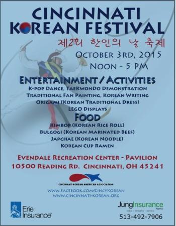 Cincinnati Korean Festival