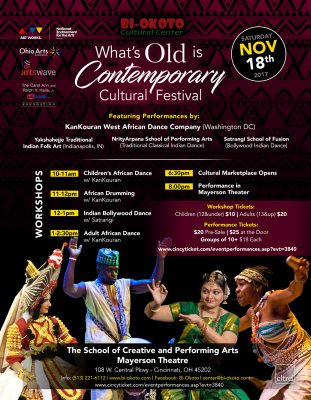 What's Old is Contemporary Regional Cultural Festival