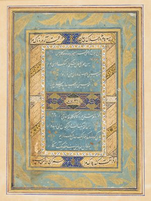 Collecting Calligraphy: Arts of the Islamic World