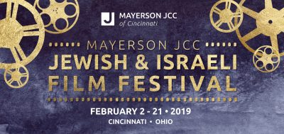 Mayerson JCC Jewish & Israeli Film Festival Op...