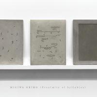 Migiwa Orimo: Proximity of Syllables