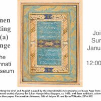Art-Inspired Writing Workshop - Collecting Calligraphy: Arts of the Islamic World - at CAM