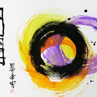 Capturing Mindfulness: Spontaneous Asian Calligraphic Brushwork