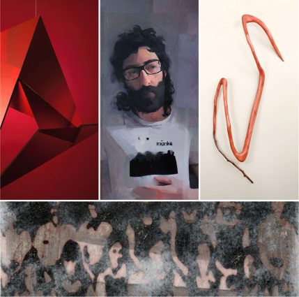 Something Special Preview for Four New Exhibitions...