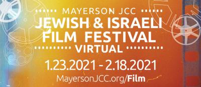 Mayerson JCC Jewish & Israeli Film Festival: My Name is Sara