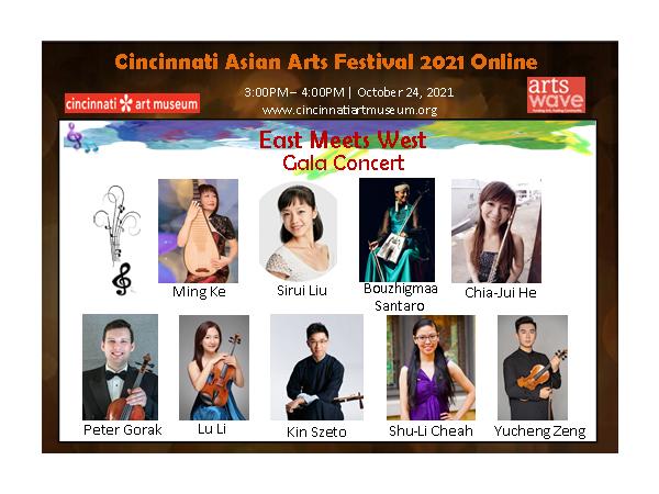 Cincinnati Asian Arts Festival 2021 - Virtual